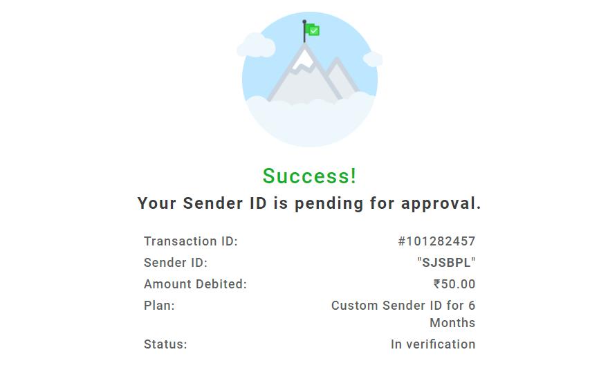 sender ID request sent