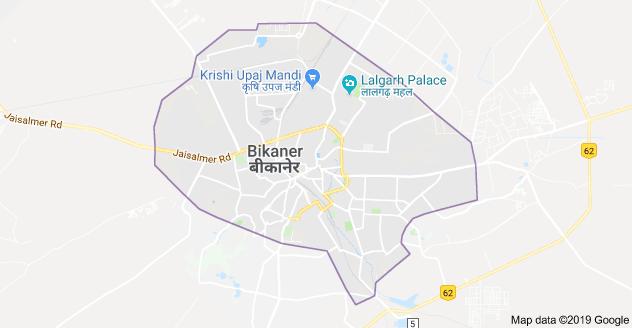 Bulk SMS Service in Bikaner
