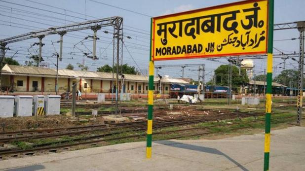 Bulk SMS Service Provider in Moradabad