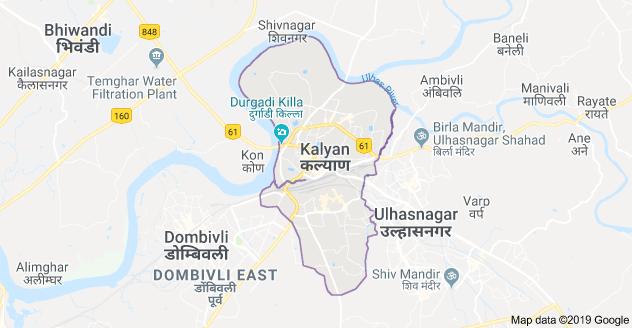 Bulk SMS Service in Kalyan