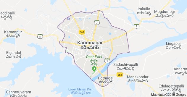 Bulk SMS Service in Karimnagar