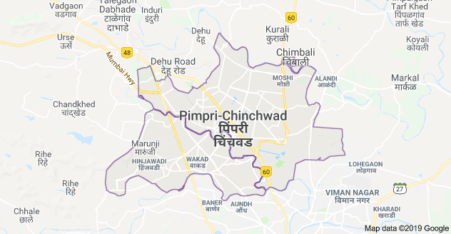 Bulk SMS Service In Pimpri-Chinchwad