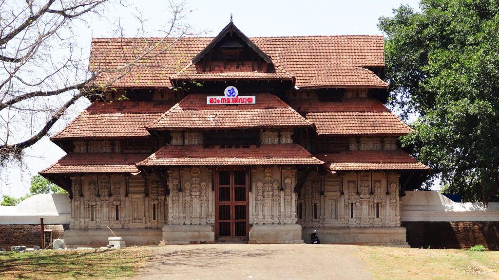 Bulk SMS Service Provider in Thrissur