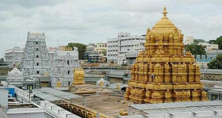 Bulk SMS Service Provider in Tirupati