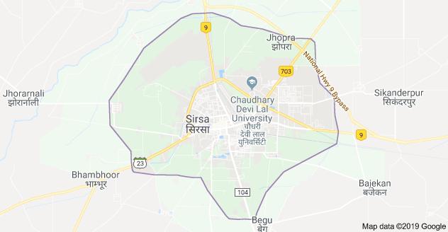 Bulk SMS Service in Sirsa