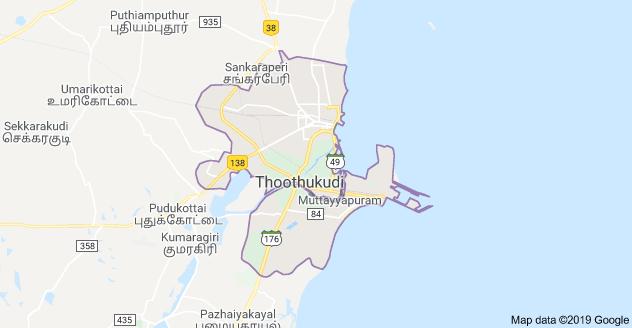 Bulk SMS Service in Thoothukudi