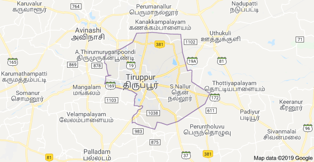 Bulk SMS Service in Tiruppur
