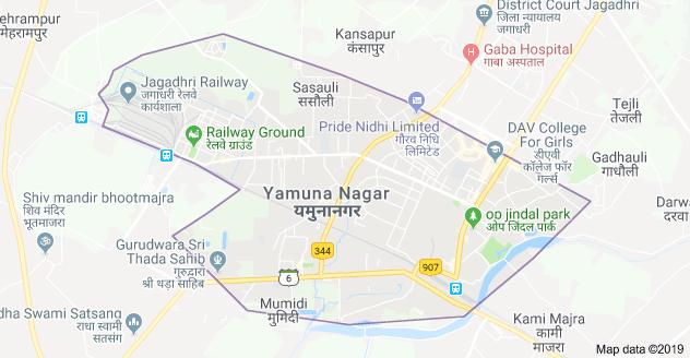 Bulk SMS Service in Yamunanagar