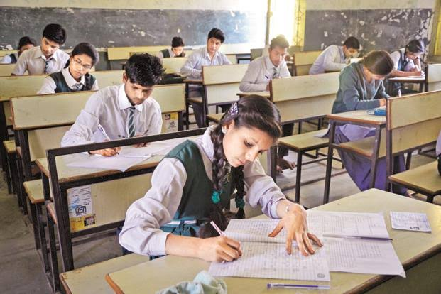 Bulk SMS Service for Exams